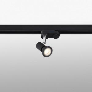 PLOT Projecteur sur rail noir