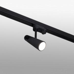 LAO LED Projecteur sur carril noir
