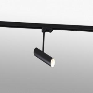 LINK Projecteur sur carril noir