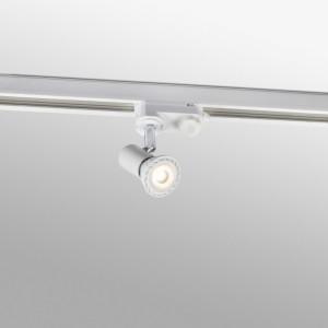 PLOT Projecteur sur rail blanc