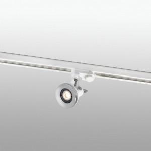 RING Projecteur sur rail blanc